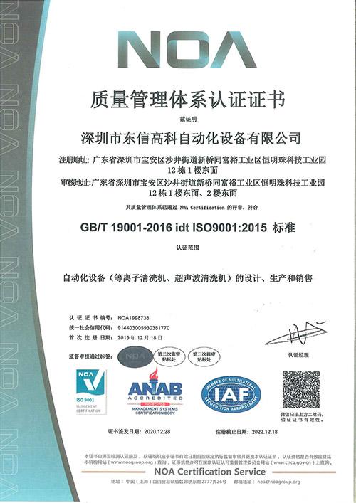 ISO-中文